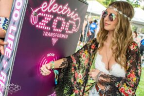 Electric Zoo Announces New Festival in China